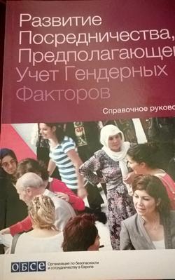 blogg-Guiden-på-ryska